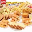 盼盼 法式面包/蛋糕 年货大礼包 70包44.8元包邮(长期79.8元)