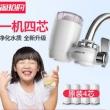 九阳 JYW-T03 厨房水龙头过滤器 一机4芯98元包邮(需领优惠券)
