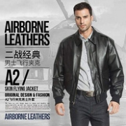 Luxury Lane 男士飞行员 A-2 真皮飞行夹克639元包邮