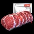 大希地 家庭牛排套餐 10块/1250g 送煎锅¥149