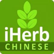 iHerb 全场订单满$80额外95折+返10%忠诚奖励金+任选2件以上9折