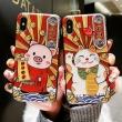 spiderholster 新年浮雕手机壳 iPhone/小米/vivo/oppo/华为/荣耀可选 8.8元包邮(18.8-10)8.8元包邮(18.8-10)