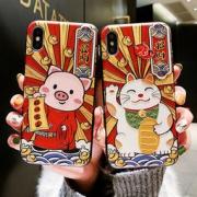 spiderholster 新年浮雕手机壳 iPhone/小米/vivo/oppo/华为/荣耀可选 8.8元包邮(18.8-10)