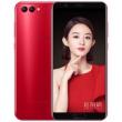 HUAWEI 华为 荣耀 V10 智能手机 魅丽红 6GB+64GB 1699元包邮(需领券)1699元包邮(需领券)