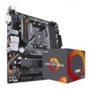AMD 锐龙 Ryzen 5 2600 处理器+GIGABYTE 技嘉 B450M DS3H 主板 套装