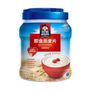 QUAKER 桂格 早餐谷物 即食燕麦片 1000g 罐装 *3件 54.32元54.32元