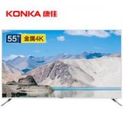 KONKA 康佳 B55U 55英寸 4K 液晶电视