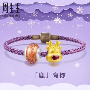 周生生  Chow Sang Sang  Charme Murano Glass 90003B 驯鹿串珠手链