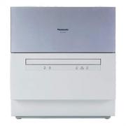 Panasonic 松下 洗碗机 除菌独立烘干 双层碗篮台式 N  3288元包邮
