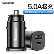 BASEUS 倍思 车载充电器 一拖二 智能QC4.0+PD3.0  24元包邮