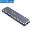 ORICO 奥睿科 PVM2-C3 移动固态硬盘盒 178元包邮(满减)178元包邮(满减)