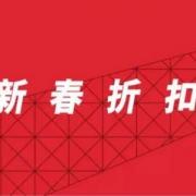 NIKE 耐克中国官网 精选折扣商品低至5折