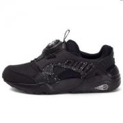 PUMA 彪马 Disc Blaze 36252801 女款运动鞋300元包邮
