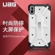 京东PLUS会员: UAG 探险者系列 苹果 iPhone Xs Max 手机保护壳 白色 *3件 475.2元包邮