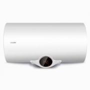 Leader 统帅 LEC8001-CC(U1) 80升 电热水器