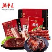 浙江土特产,腿中王 金华火腿年货礼盒 1450g