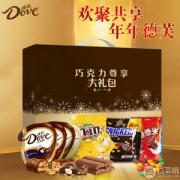 德芙  巧克力尊享大礼包礼盒720g79.9元包邮(需用优惠券)