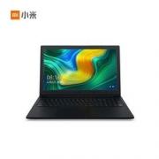 SUPER会员:MI 小米 15.6英寸 轻薄笔记本电脑(i7-8550U、8G、1T+128GB SSD、2G独显) 4796元包邮
