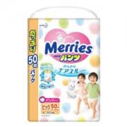 Kao 花王 Merries 婴儿拉拉裤 XL50片 *4件