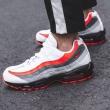 Nike 耐克 Air Max 95 Essential 男子运动鞋 3色+凑单品736.2元包邮(2件9折)