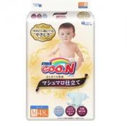 GOO.N 大王 棉花糖 婴儿纸尿裤 M48片 *4件276.08元含税包邮(双重元优惠,合69.02元/件)