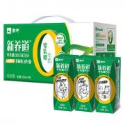 蒙牛 新养道 低脂型零乳糖牛奶250ml*15礼盒装39.9元,2件8.5折,低至33.9元/箱!