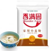 香满园 家用小麦粉5kg