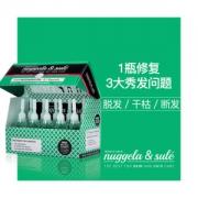 Nuggela&Sule 生发育发密发固发安瓶精华液 90ml