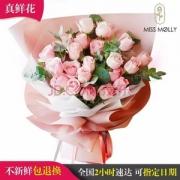 MissMolly 安娜公主 21朵粉玫瑰花束礼盒