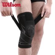 Wilson 威尔胜 706运动护膝*2只史低24元起包邮(双重优惠)