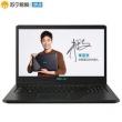 ASUS 华硕 顽石 热血版YX570 15.6英寸笔记本电脑 (R5-2500U、8GB、1TB、GTX1050) 4799元包邮4799元包邮