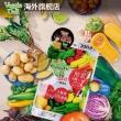 VeggieDell 日本进口 生姜水果酵素 120粒¥59
