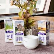 农品产业化国家重点龙头企业之一!12盒x250ml/件 夏进 塞上牧场全脂纯牛奶券后39元包邮(长期88元)
