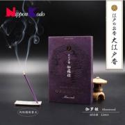 nipponkodo 日本香堂 大江户香 伽罗公主 60根礼盒装 送香立 Prime会员凑单免费直邮
