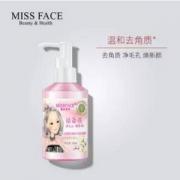 Miss face 去角质啫喱150ml