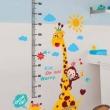 视觉空间 儿童可移除身高贴墙贴纸4.99元包邮(需用券)
