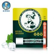 Mentholatum 曼秀雷敦 SPF15 薄荷润唇膏 17.8元17.8元