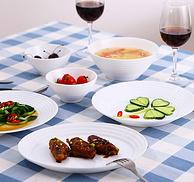 Luminarc乐美雅 华瑞纳系列 钢化玻璃餐具 10件套+1个鱼盘