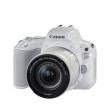 Canon 佳能 EOS 200D(EF-S 18-55mm f/4-5.6)单反套机 白色 3599元包邮3599元包邮
