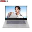 Lenovo 联想 小新Air15 15.6英寸笔记本(i5-8250U、8G、512GB、MX150 2G) 5399元包邮5399元包邮