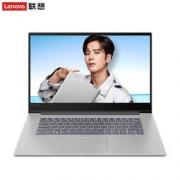 Lenovo 联想 小新Air15 15.6英寸笔记本(i5-8250U、8G、512GB、MX150 2G) 5399元包邮
