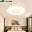 nvc-lighting 雷士照明 竹影 EXXP1021 LED吸顶灯 24W¥159