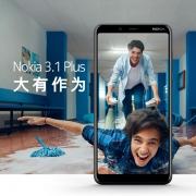 Nokia 诺基亚 3.1Plus 3GB+32GB 藏蓝色/白色 移动联通电信全网通4G双卡手机