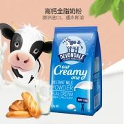 DEVONDALE 德运 全脂高钙成人奶粉 1KG/袋