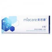 Miacare 美若康 沐氧 硅水凝胶隐形眼镜日抛 10片新低39元包邮