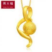 CHOW TAI FOOK 周大福 F197119 足金音符黄金项链 2.6g *2件1669.6元包邮(合834.8元/件)