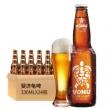 Fijian Noni 斐济龟牌 原装进口啤酒 330ML*24瓶 *2件219元包邮(双重优惠)
