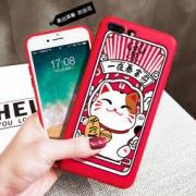 X-IT 招财猫 iPhone 手机保护壳 6.98元包邮(9.98-3)