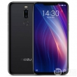 MEIZU 魅族 X8 智能手机 亮黑 6GB+64GB1418元包邮