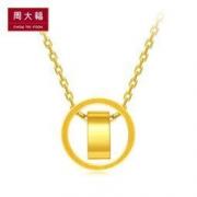 CHOW TAI FOOK 周大福 F206495 简约圆形足金项链 约5.8g 1832.4元包邮(双重优惠)